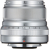 23mm f/2 R WR Argent