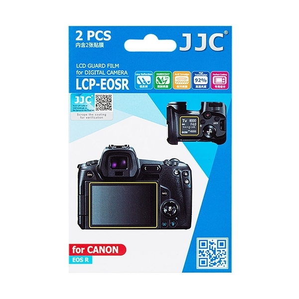 photo JJC Lot de 2 films de protection pour Canon EOS R / RP