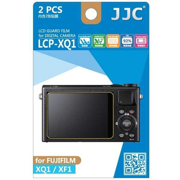 photo JJC Lot de 2 films de protection pour Fujifilm X-Q1 / XF1