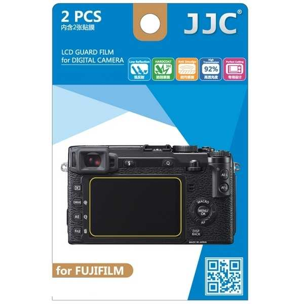 photo JJC Lot de 2 films de protection pour Fujifilm X-T1 / X-T2