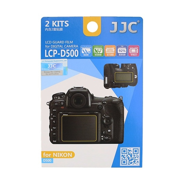 photo JJC Lot de 2 films de protection pour Nikon D500