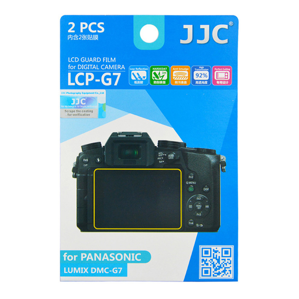 photo JJC Lot de 2 films de protection pour Panasonic G7 / G80 / GX80 / FZ300 / FZ2000