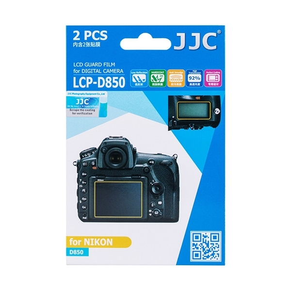 photo JJC Lot de 2 films de protection pour Nikon D850